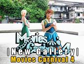 New Gallery | อัพรูปงาน Movies Carnival IV