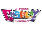 New Event | เพิ่มงาน AEON Cosplay Festival