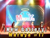 New Gallery | อัพรูปงาน Maruya #17