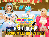 Gallery | อัพรูปงาน COSCOM EXTRA Festival