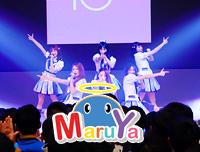 New Gallery | รูปงาน Maruya #20