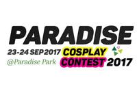 New Event | เพิ่มงาน Paradise Cosplay Contest 2017