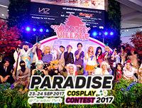 New Gallery | อัพรูปงาน Paradise Cosplay Contest 2017