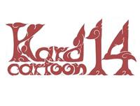 New Event | เพิ่มงาน กาดการ์ตูนครั้งที่ 14