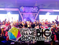 New Gallery | Thailand Game Show BIG Festival 2017