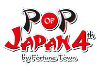 New Event | เพิ่ม Pop of Japan 4th by Fortune Town