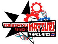 New Event | เพิ่มงาน Tokusatsu Matsuri Thailand