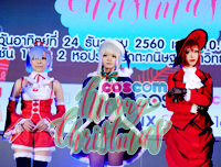 New Gallery | อัพรูปงาน COSCOM Merry Christmas