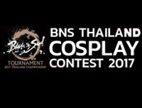 New Event | เพิ่มงาน Blade and Soul Thailand Cosplay Contest 2017