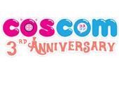 New Event | ยืนยันการจัดงาน COSCOM 3rd Anniversary