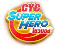 New Event | เพิ่มงาน CYC Super Hero โชว์ของ