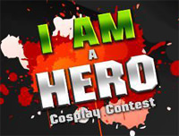 New Event | เพิ่มงาน I AM A HERO Cosplay Contest