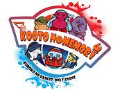 New Event | เพิ่มงาน Kooto No Memori : Kuroko No Basket Only Event
