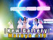 New Gallery | อัพรูปงาน Maruya #19