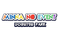 New Event | เพิ่มงาน Minna no Event Dobutsu Park