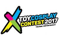 New Event | เพิ่มงาน X-Toy Cosplay Contest 2017
