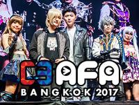 New Gallery | รูปงาน C3 AFA Bangkok 2017