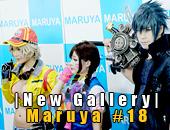 New Event | อัพรูปงาน Maruya #18