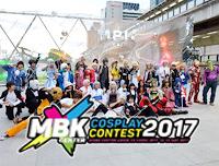 New Gallery | อัพรูปงาน MBK CENTER Anime & Comic 2017