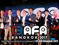 PRESS | สรุปไฮไลต์ในงานแถลงข่าวงานอนิเมแห่งปี C3 AFA Bangkok 2017