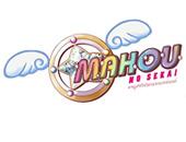 New Event  | กำหนดการจัดงานใหม่ Mahou no Sekai Only Event