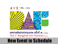 New Event | เพิ่มงานเทศกาลศิลปะแห่งกรุงเทพ ครั้งที่ 3