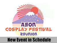 New Event | เพิ่มงาน AEON Cosplay Festival Reunion