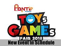 New Event | เพิ่มงาน Pantip Toys & Games Fair 2018