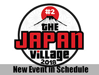 New Event | เพิ่มงาน The Japan Village #2