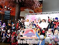 New Gallery | อัพรูปงาน AEON Cosplay Festival Reunion