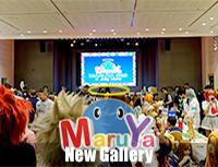 New Gallery | อัพรูปงาน Maruya #23