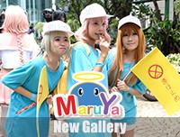 New Gallery | อัพรูปงาน Maruya #24