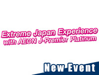 New Event | เพิ่มงาน Aeon J-Premier Cosplay Contest 2018