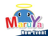 New Event | เพิ่มงาน Maruya #25