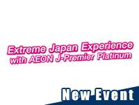 New Event | เพิ่มงาน Aeon J-Premier Cosplay Contest 2019 ในงาน Extreme Japan Experience with AEON J-Premier Platinum