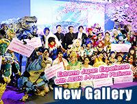 New Gallery | อัพรูปงาน Aeon J-Premier Cosplay Contest 2019