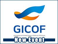 New Event | เพิ่ม GICOF International Cosplay Championship Thailand Preliminary