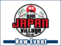 New Event | เพิ่มงาน The Japan Village 2019