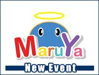 New Event | เพิ่มงาน Maruya #28