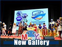 New Gallery | อัพรูปงาน Maruya #27