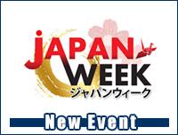 New Event | เพิ่มงาน Japan Week
