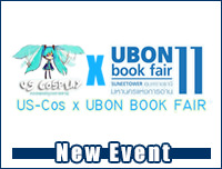 New Event | เพิ่มงาน US-Cos x Ubon Book Fair