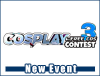 New Event | เพิ่มงาน L.Free Cos Cosplay Contest #3