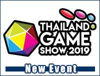 New Event | ยืนยันการจัดงาน Thailand Game Show 2019