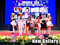 New Gallery | รูปงาน Maruya #28 Press Start