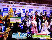 New Gallery | รูปงาน ANiCO 2019 x MANGA Festival