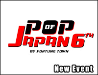 New Event | เพิ่มงาน Pop of Japan 6th by Fortune Town