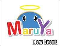 Confirmed Event | ยืนยันการจัดงาน Maruya #29
