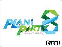 New Event | ยืนยันการจัดงาน Plani Party 8