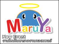 New Event | เพิ่มงาน Maruya #31